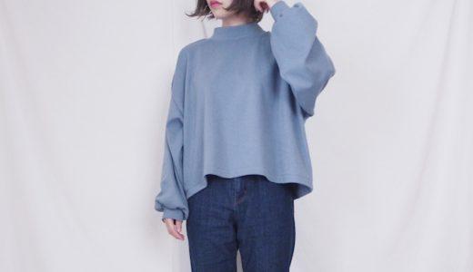 【大人服】ロンT(スウェット)の作り方