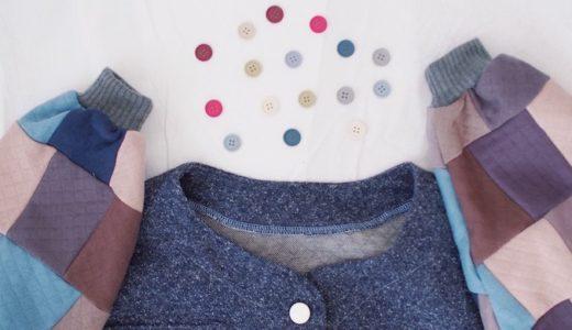洋服作りにぴったり!通販で買えるお洒落な生地屋さんおすすめ3選